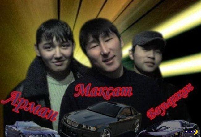 Страх и ненависть в социальных сетях - 73. Казахстан