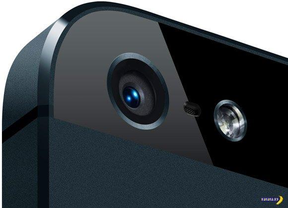 «iPhone 5 — это Rolex в мире телефонов»