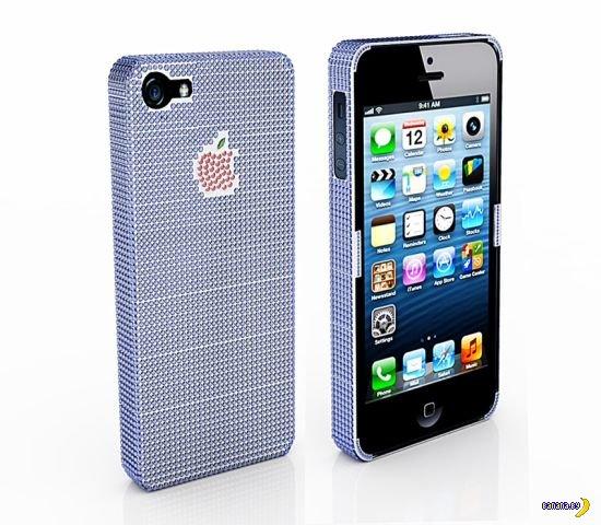 Самый дорогой чехол на iPhone 5