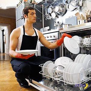 Работа по дому приносит мужчинам счастье