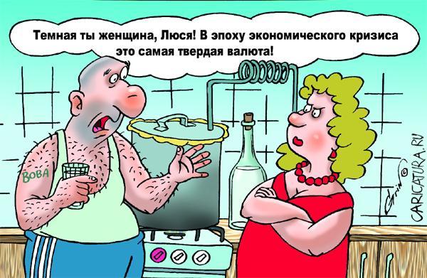 Белорусы, боясь девальвации, вкладывают сбережения в валюту