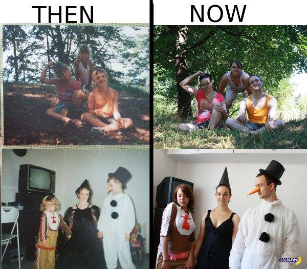 Тогда и сейчас