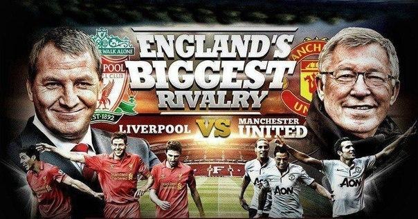 Английская Премьер Лига! 5-ый тур! Ливерпуль vs Манчестер Юнайтед!