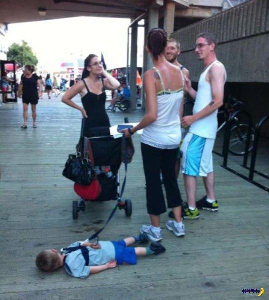 Родительские фейлы