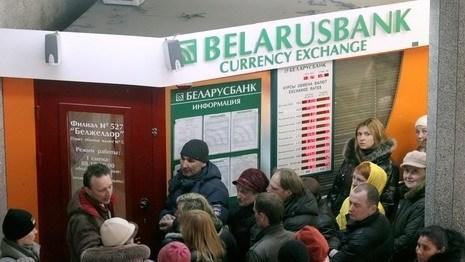 По Беларуси поползли слухи о проблемах с покупкой валюты