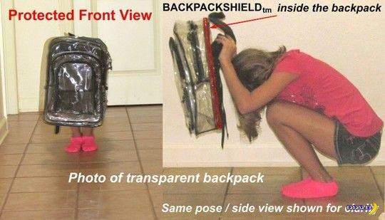 Рюкзак-бронещит для американских школьников