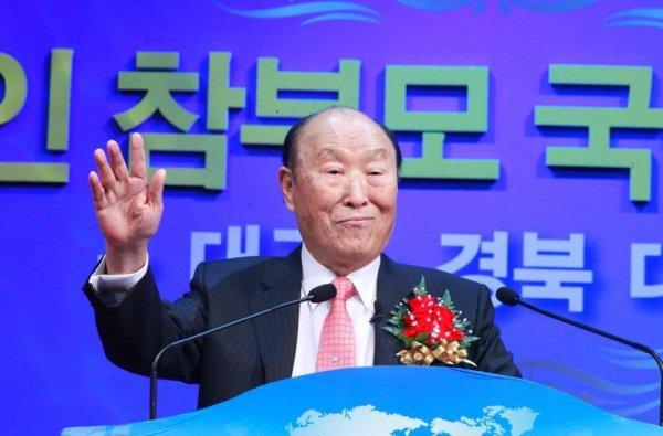 """В Южной Корее умер """"бог"""""""