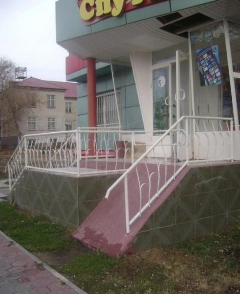 Забота об инвалидах по-русски