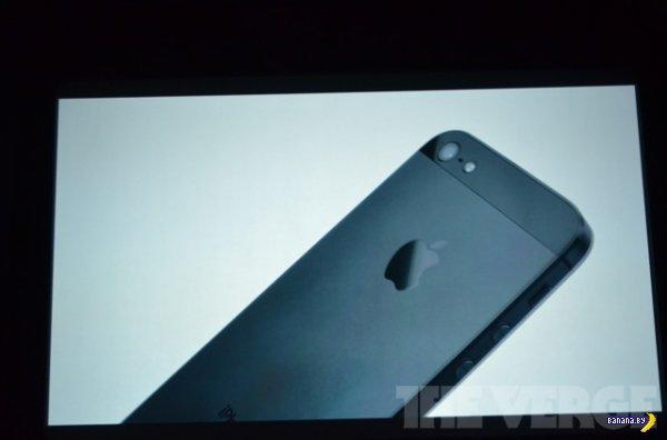������ ���������� � ����������� iPhone 5
