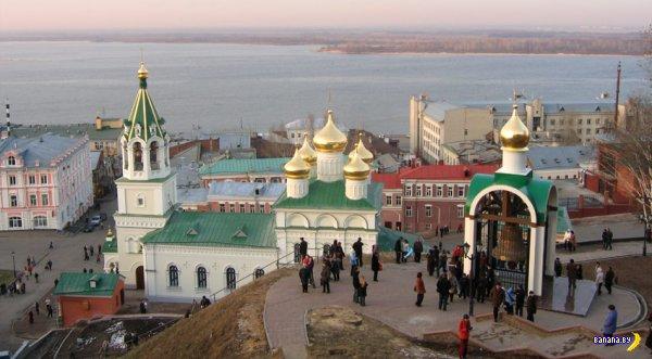 Недвижимость в Нижнем Новгороде