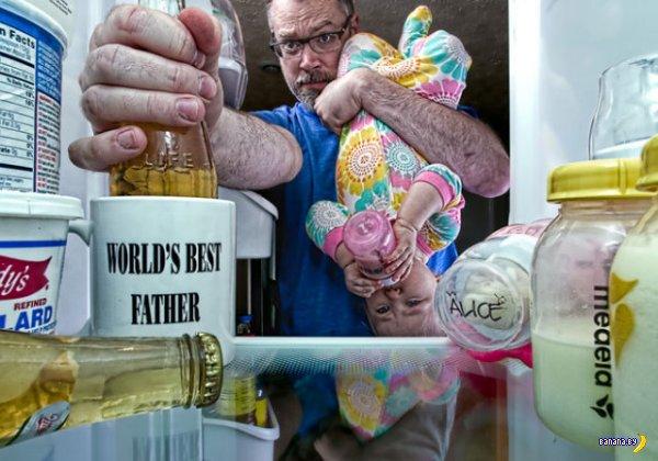 Лучший в мире папа