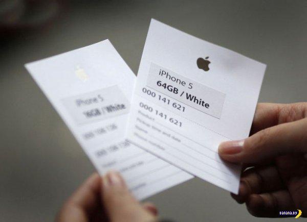 А тем временем мир сходит с ума по iPhone 5