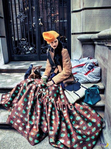Гламурные бомжихи из немецкого Vogue