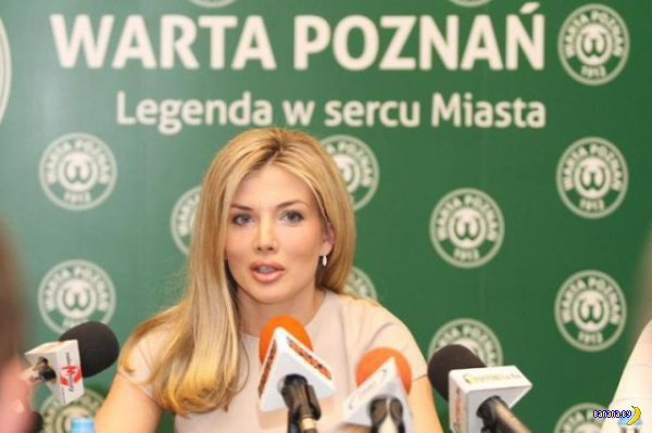 Самая красивая футбольная леди-босс в мире
