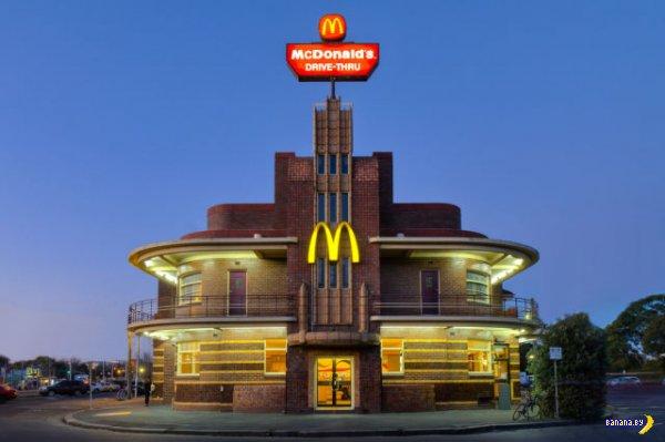 Рестораны Макдональдс в необычных местах