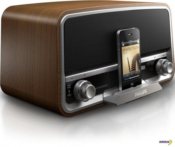 Ретро-радио с доком под iPhone