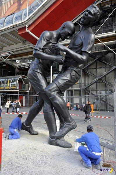 Памятник внезапному удару