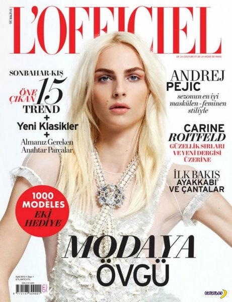 Андрей Пежич для L'Officiel Turkey September 2012