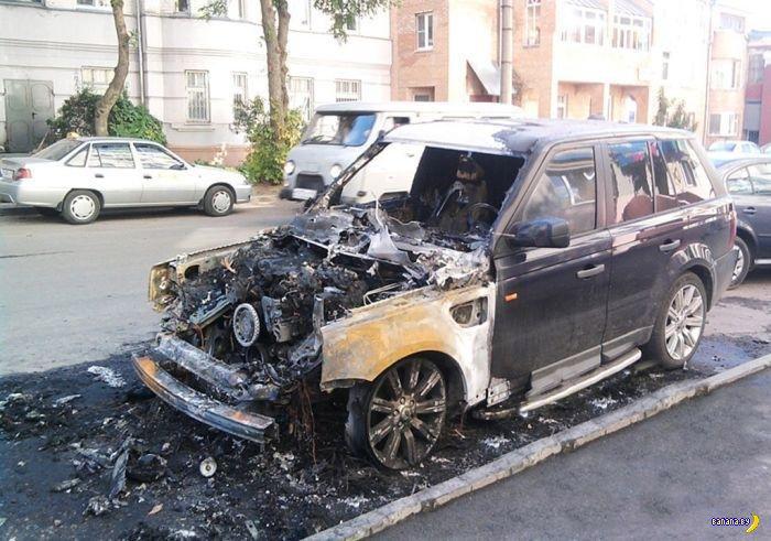 Как сгорает Range Rover