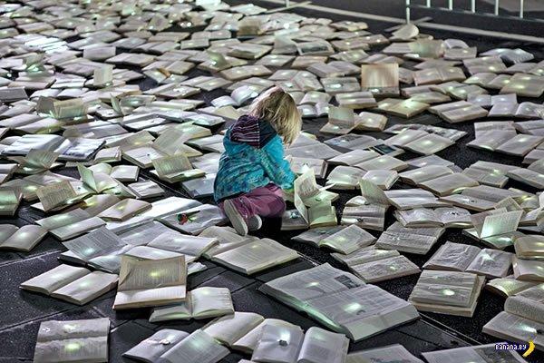 Море книг