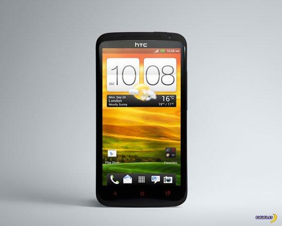 Объявлен HTC One X+