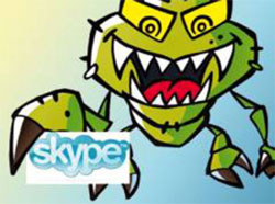 Вирус в Skype!