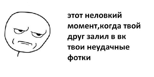 ������� � ����