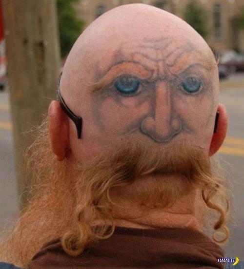 Бороды не как у всех