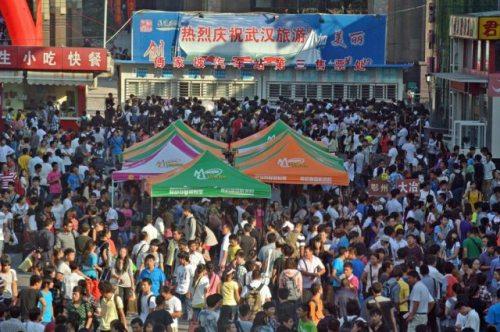 Китай и автобусный вокзал