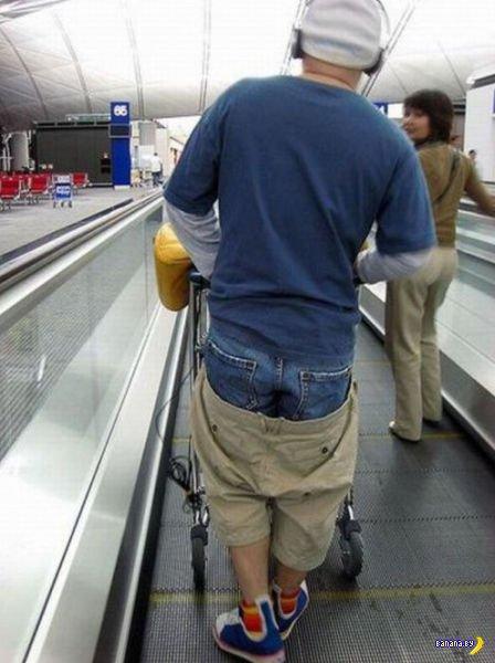 Эти брюки не для скуки!