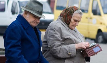 Государство наживается на пенсионерах