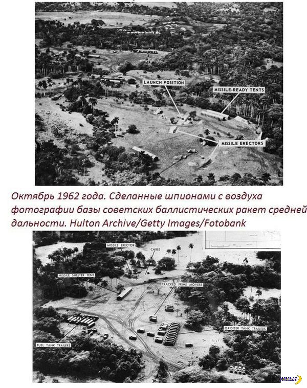 Факты о «Карибском кризисе» в его пятидесятую годовщину