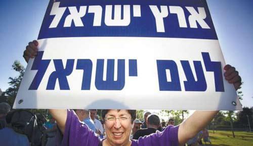 Большинство израильских евреев поддержали бы режим апартеида в Израиле