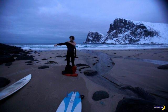 Отпуск по-норвежски