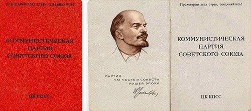 Про коммунистов и млядей