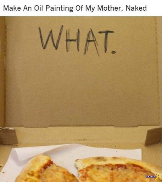 Как отжигают пиццерии