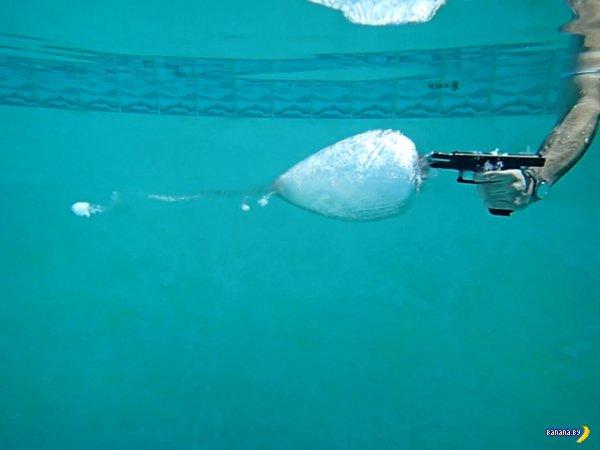 Выстрел под водой
