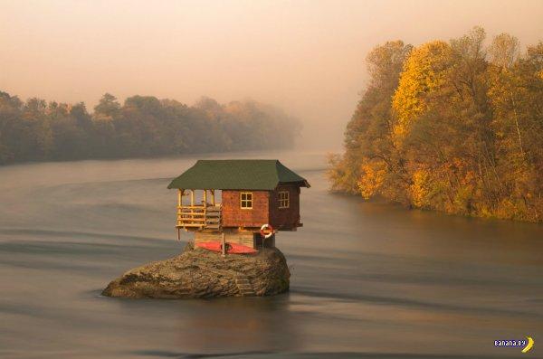 Красивые места для уединения и отдыха.