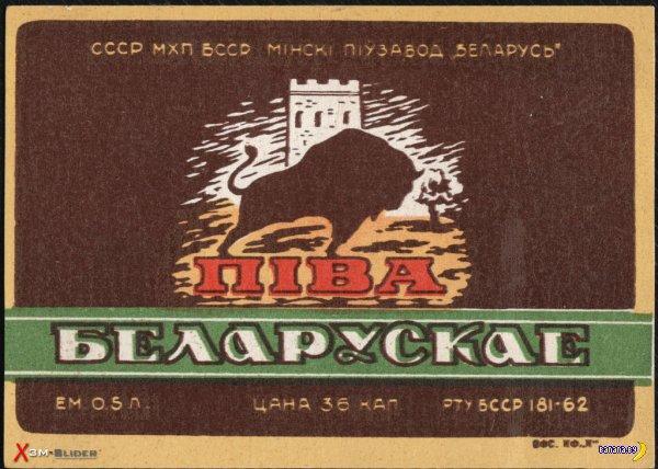 Рост цены на пиво в Беларуси опередит инфляцию