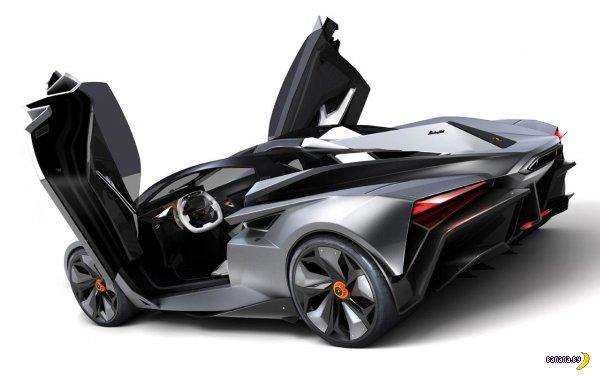 Lamborghini Perdigón Concept