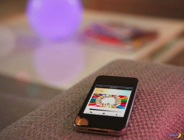 Philips Hue для iPhone