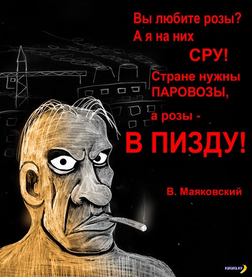 Facebook ввёл цензуру на Васю Ложкина