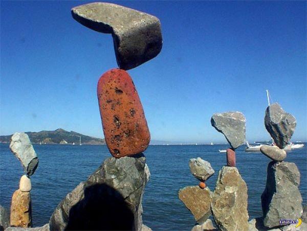 Чувство баланса и масса свободного времени