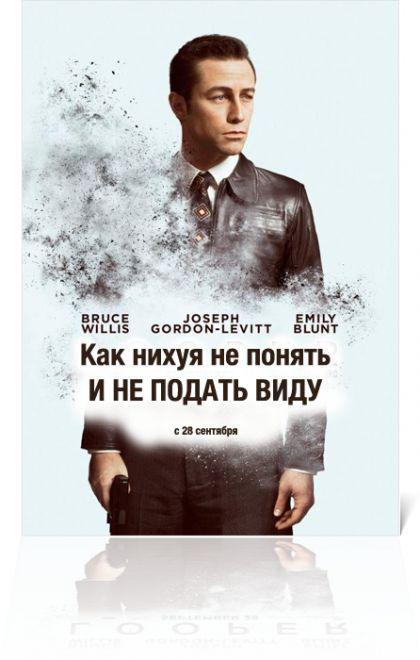 Постеры к фильмам, которых нет!