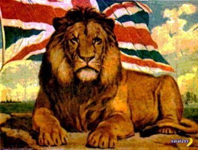 Британия за свою историю вторгалась в 90 процентов стран