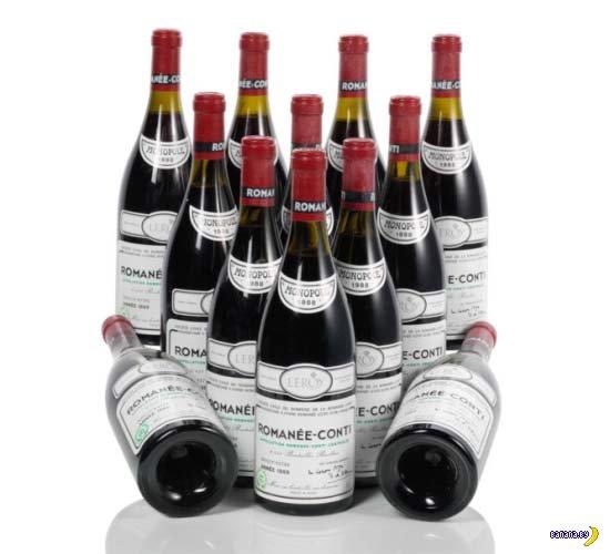 Новости с элитного аукциона вин