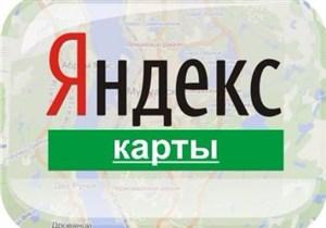 «Яндекс.Карты» Беларуси радикально обновились