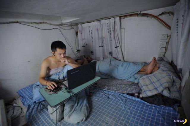 Как живут в Китае