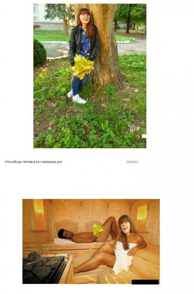 Отредактируйте фото! - 5
