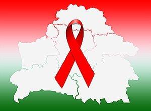 В Беларуси растет число ВИЧ-инфицированных